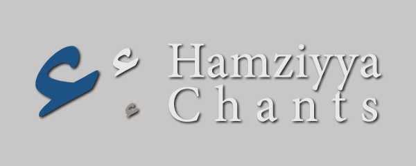 Logo Hamziyya Chants